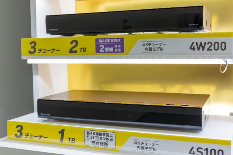 4K放送を保存するには、4Kチューナー内蔵BDレコーダーが必須
