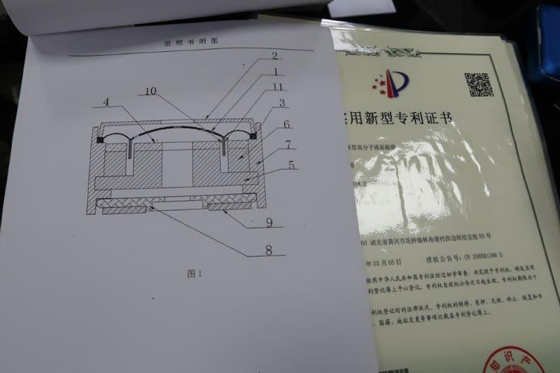 「音圏」(写真の10、11番)に関する実用新案を取得している