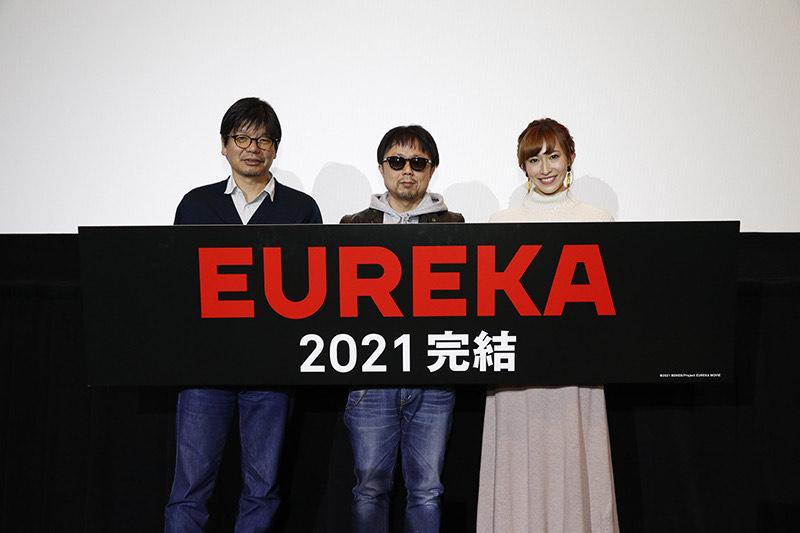 "EUREKA 2021年完結<span class=""fnt-70"">(C)2021 BONES/Project EUREKA MOVIE</span>"