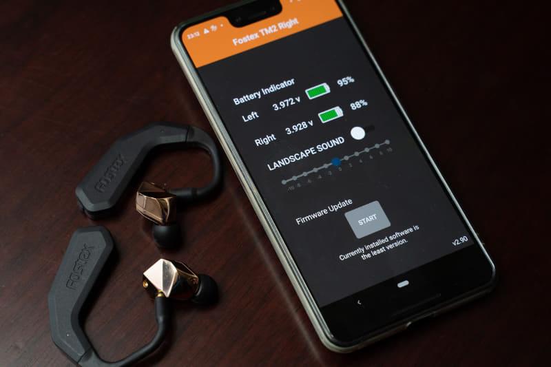 アプリ「Fostex TM Sound Support」