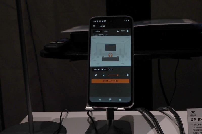 測定時のアプリ画面