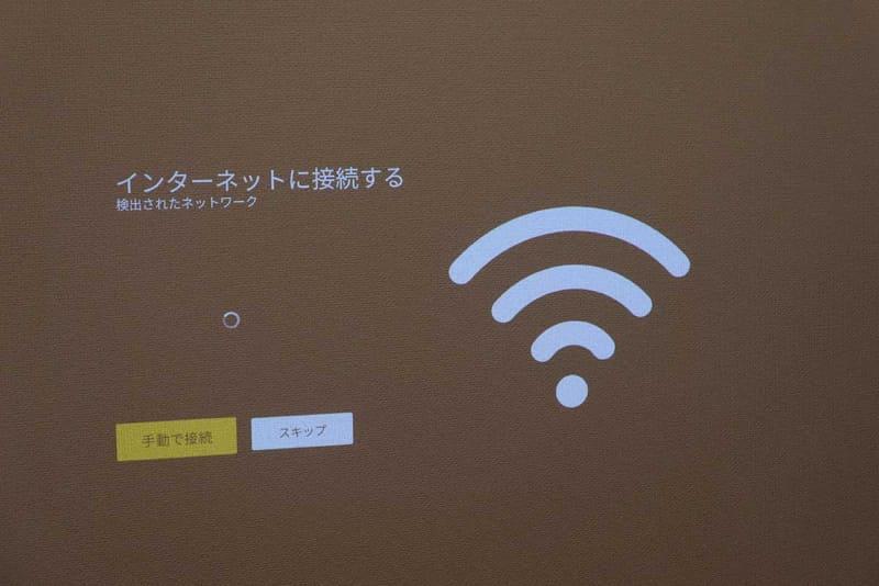 Wi-Fiを設定する