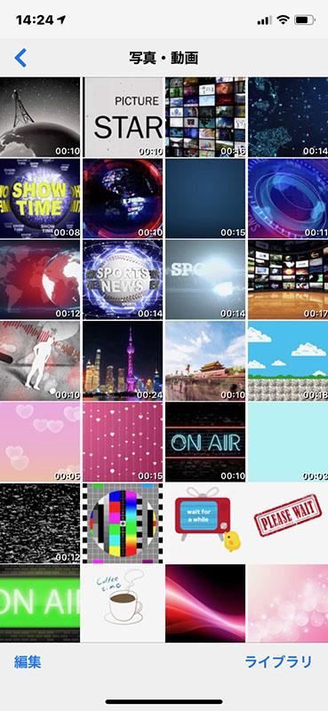 動画のプリセットもかなり種類がある