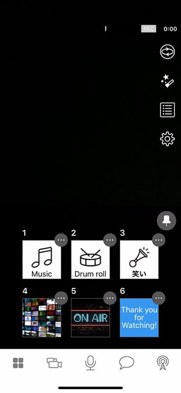 ボタンの割り当てを決める画面
