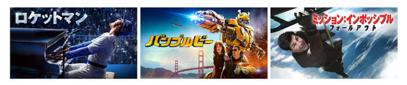 """<span class=""""fnt-70"""">(C)2019 Paramount Pictures. All rights reserved.  (C) 2018 Paramount Pictures. All Rights Reserved. (C) 2019 Paramount Pictures. All Rights Reserved. Hasbro, Transformers and all related characters are trademarks of Hasbro. (C) 2019 Hasbro. All Rights Reserved.</span>"""