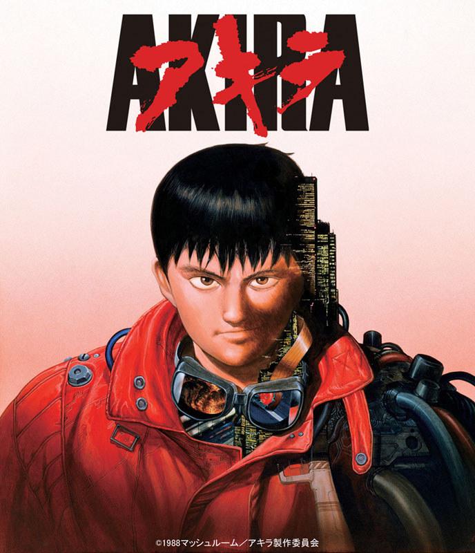 """「AKIRA 4Kリマスターセット」<br><span class=""""fnt-70"""">(C)1988マッシュルーム/アキラ製作委員会</span>"""