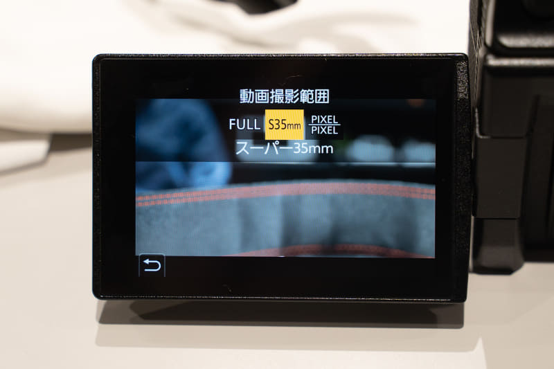 スーパー35mmを選ぶと、焦点距離は約1.5倍に