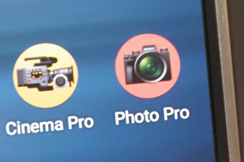右が新しいPhotography Proアプリ