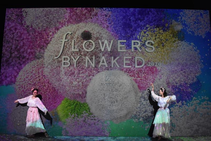 イベント「FLOWERS BY NAKED 2020 -桜-」でKISSonixが採用されていた