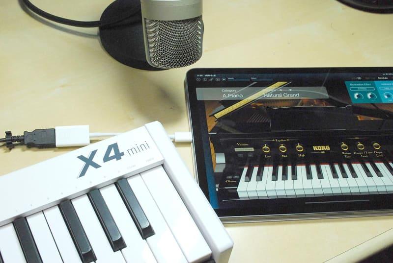 MIDIキーボードとiPadのそばにマイクを設置