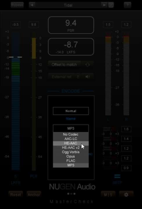 エンコード設定画面。MP3やAACなど、エンコードを切り替えながら再生が可能