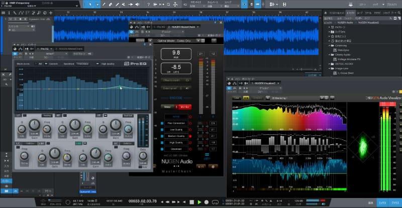 NUGEN Audioの「Visualizer2」をポストフェーダーに組み込むと、周波数特性もリアルタイムに確認できる