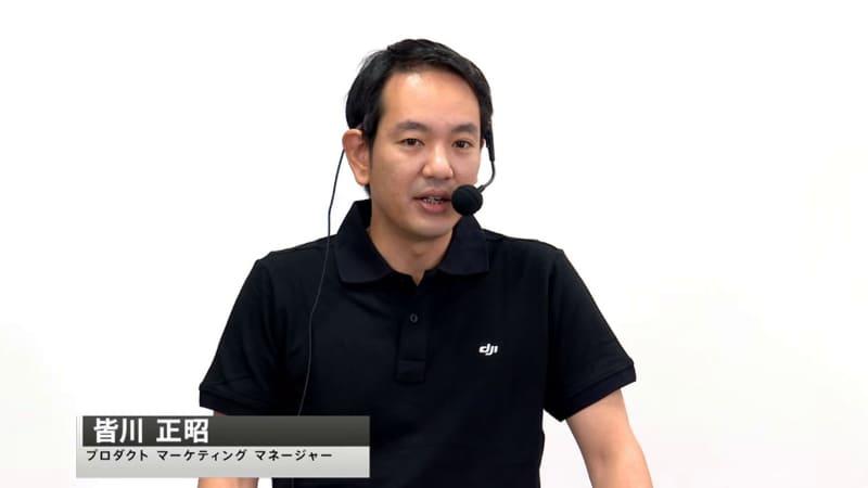 プロダクト マーケティングの皆川正昭マネージャー