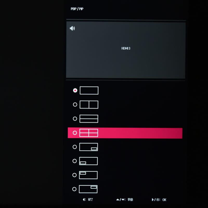 [PBP/PIP]ボタンを押すと開くPBP/PIPのメニュー画面。多彩の表示モードから選べる