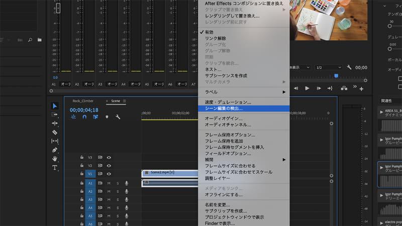 完成済みの動画を選択して右クリックすると「シーン編集の検出」が表示される