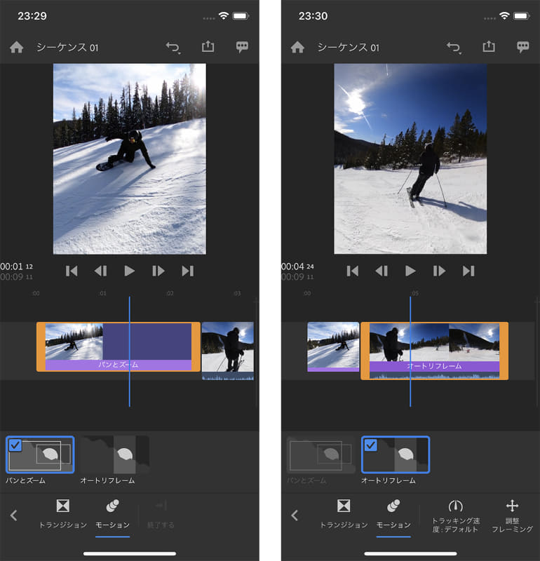 静止画部分にパンとズームを適用した様子(左)、動画部分にオートリフレームを適用した様子(右)