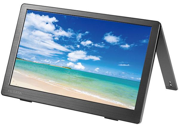 13.3型モバイルディスプレイ「LCD-CF131XDB-M」