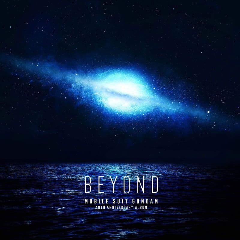 機機動戦士ガンダム 40th Anniversary Album ~BEYOND~(アナログ盤)【完全受注生産限定盤】(画像はイメージ)