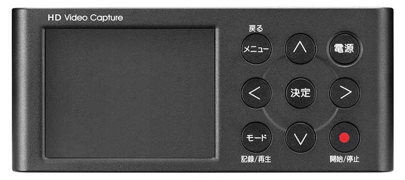 HDMI/アナログキャプチャー「GV-HDREC」