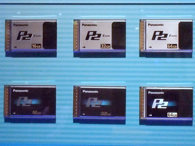 上がP2カードの新ラインナップ、Eシリーズ