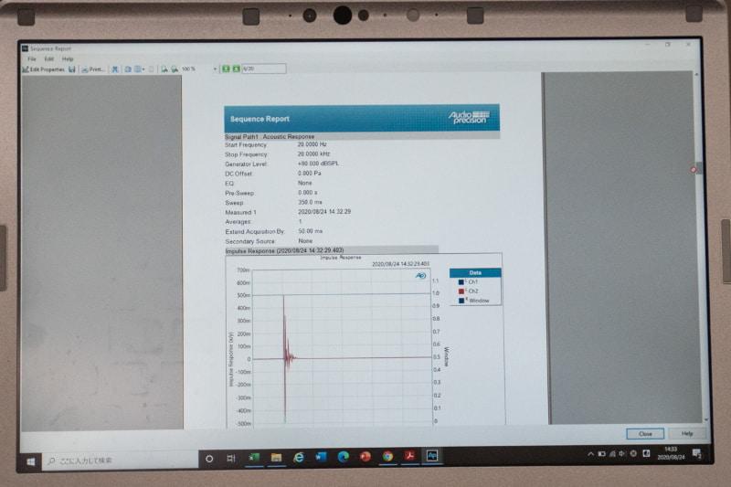 様々な項目を自動で測定し、レポートとして書き出す機能も備えている