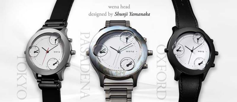 「wena head designed by Shunji Yamanaka」