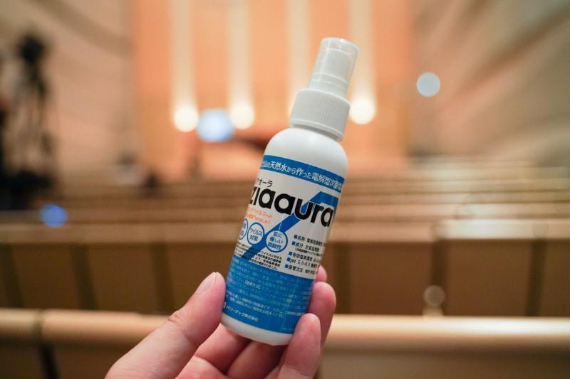 会場では、メモリーテックが手掛ける電解型次亜塩素酸水「ジアオーラ」も紹介された。強い除菌効果を謳う製品だが、食塩を使っておらず金属にも使用できるのが特徴。放送用機材やオーディオ機器にも使用できるそうだ