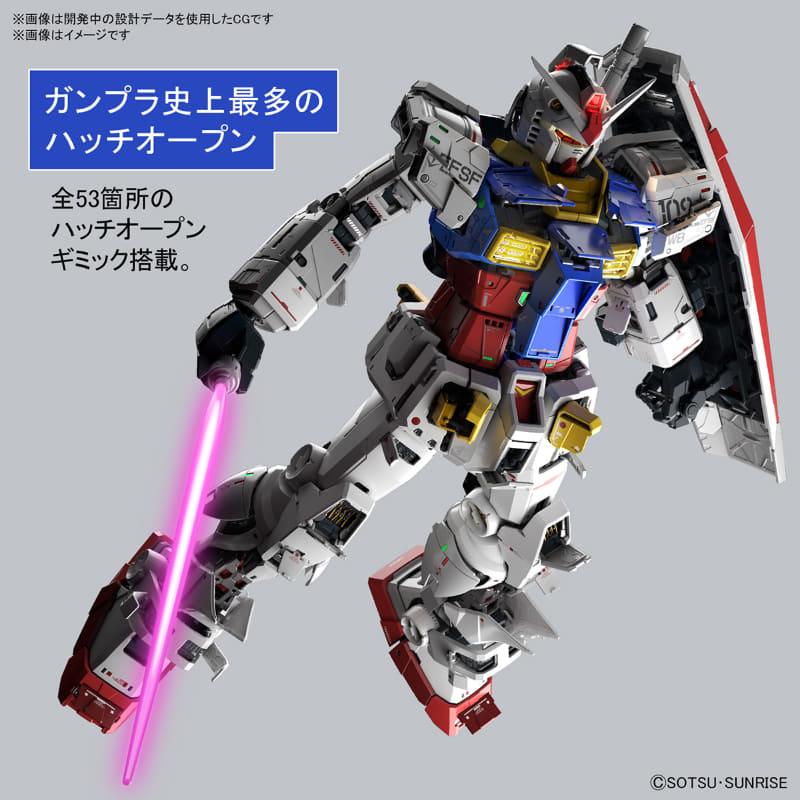 "<span class=""fnt-70"">(C)創通・サンライズ</span>"