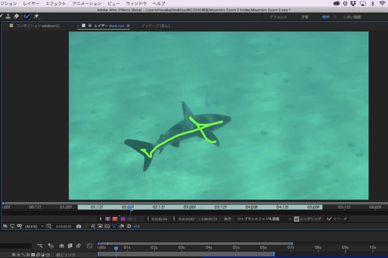 動画内のサメをロトブラシ2ざっくりとなぞる