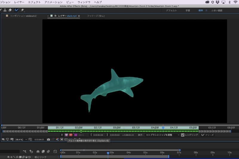 サメの部分だけを切り抜き、背景がマスクされた状態