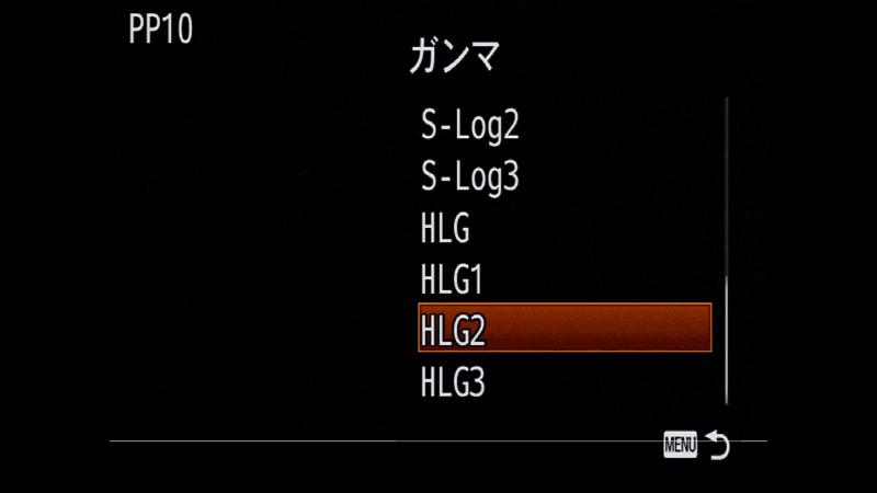 HDR撮影はバリエーションが豊富