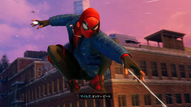 """<span class=""""fnt-70"""">(C) 2020 MARVEL (C) Sony Interactive Entertainment LLC. Created and developed by Insomniac Games, Inc.</span>"""
