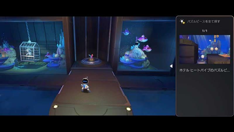 映像を右や左に出したたまゲームプレイもできる
