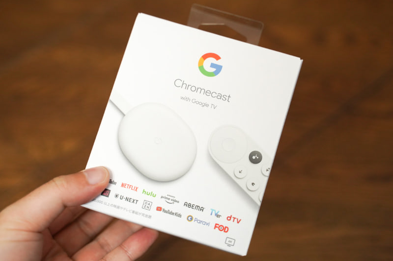 Chromecast with Google TVのパッケージ