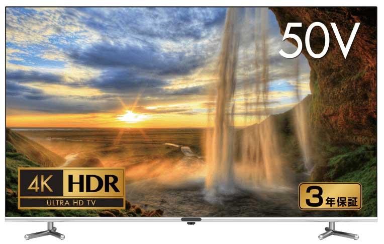 50型4K液晶テレビ「GH-TV50CGE-BK」