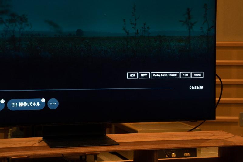 AVR-X4700Hの表示。ちょっと手間取ったが、Dolby Atmos音声を認識していることがわかる