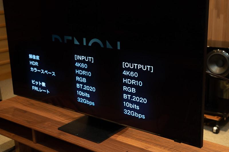 4K/60p HDR信号をやりとりしている状態での伝送信号の詳細をAVアンプで確認。4K/60pといえどもHDR/RGB伝送となると、HDMI2.1規格のFRL(Fixed Rate Link)で動作していることがわかる。4K/60p HDRで使う人もHDMIケーブルの変更を検討しよう