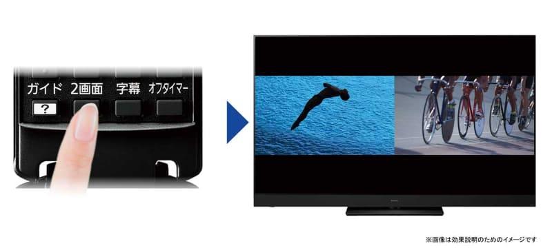 最近は搭載機も減りつつある「2画面」機能を搭載。しかもリモコンから一発呼び出し可能。これは嬉しい。ただし、HDMI入力同士の2画面には非対応。必ず1画面分に放送画面を絡める必要がある