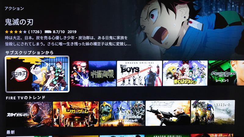 下段の「アクション」を選択してみると、最初の列に「サブスクリプションから」が表示された。Prime Video以外で配信されているコンテンツも並んでいる