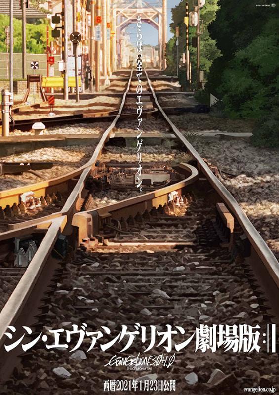 """「シン・エヴァンゲリオン劇場版」<br><span class=""""fnt-70"""">(C)カラー</span>"""