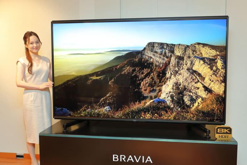 ソニーの85型8K液晶テレビ「BRAVIA KJ-85Z9H」