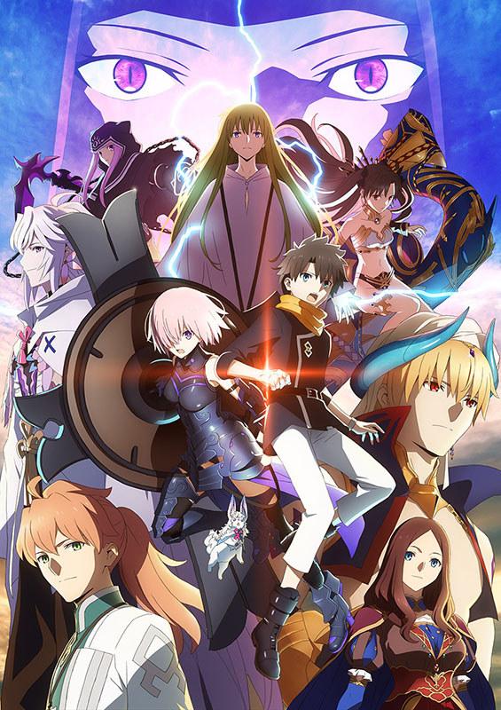 "「Fate/Grand Order -絶対魔獣戦線バビロニア-」<br><span class=""fnt-70"">(C)TYPE-MOON / FGO7 ANIME PROJECT</span>"