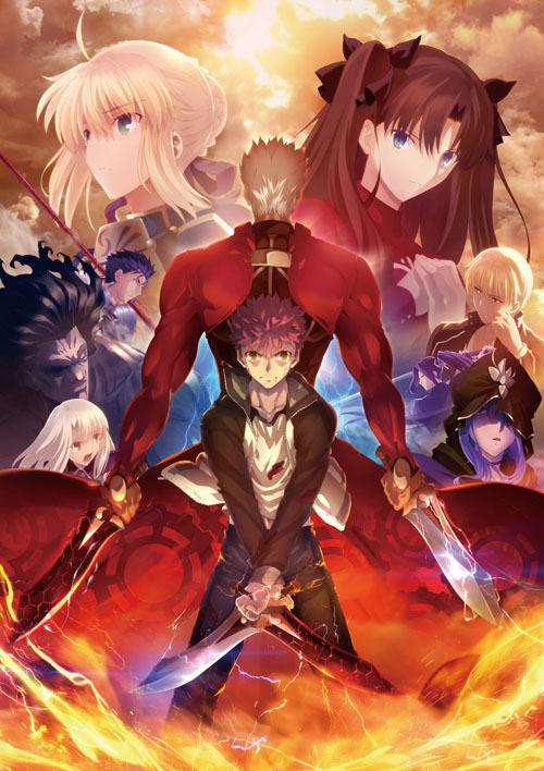 "「Fate/stay night [Unlimited Blade Works]」<br><span class=""fnt-70"">(C)TYPE-MOON・ufotable・FSNPC</span>"
