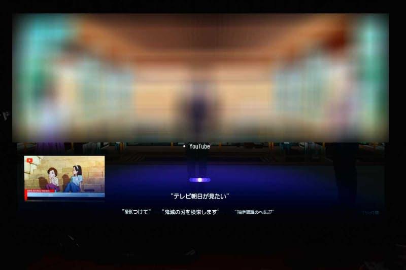 テレビのチャンネル切り換えを「テレビ朝日が見たい」「NHK教育が見たい」という感じで行なうことができた。これは前回のビエラでは叶わなかった操作だ