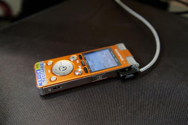ICレコーダーにはLINE IN(マイク IN)に直接入力して録音したい