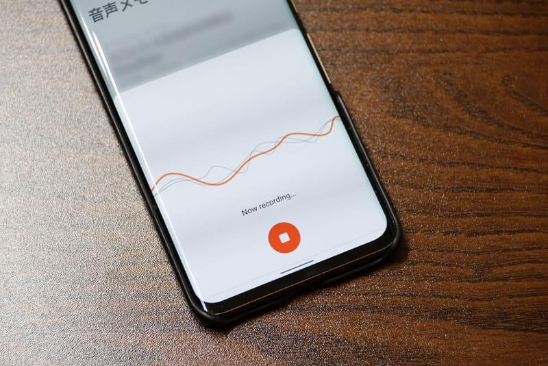 スマートフォンからサイトにアクセスし、マイクアイコンをタップすれば録音開始。その後、すぐに音声解析の処理に移ることができる