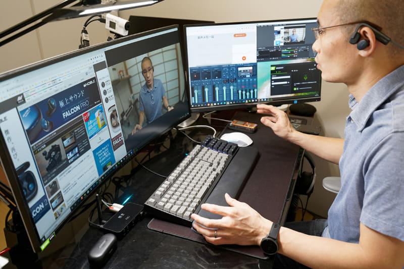録画・録音体制を万全にしながら、快適なオンライン会議・取材が可能に