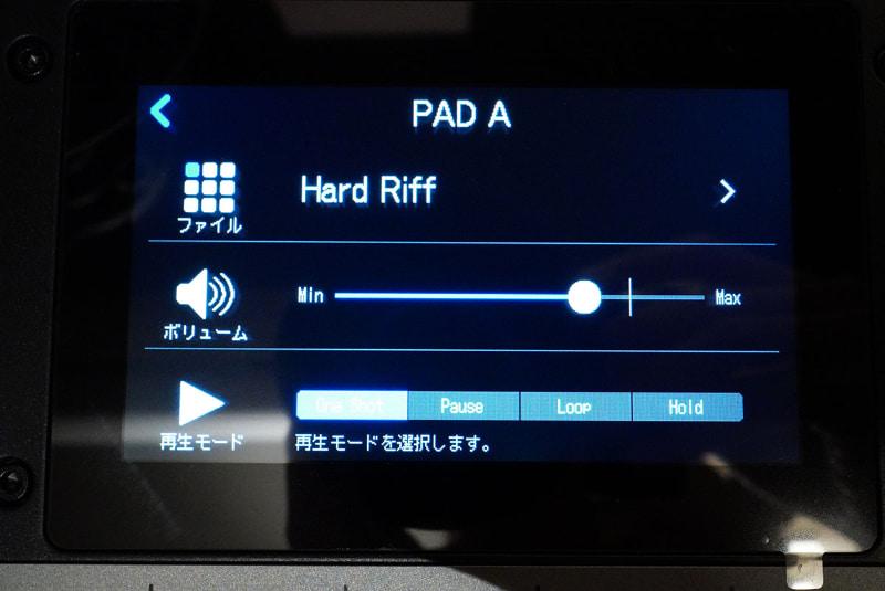 各音源の音量を微調整して、再生方法を決めている画面