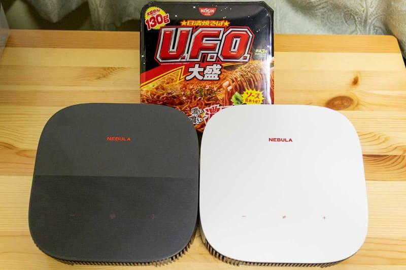 カップ焼きそばサイズのプロジェクター「Nebula Vega Portable」(左)と「Nebula Solar」(右)