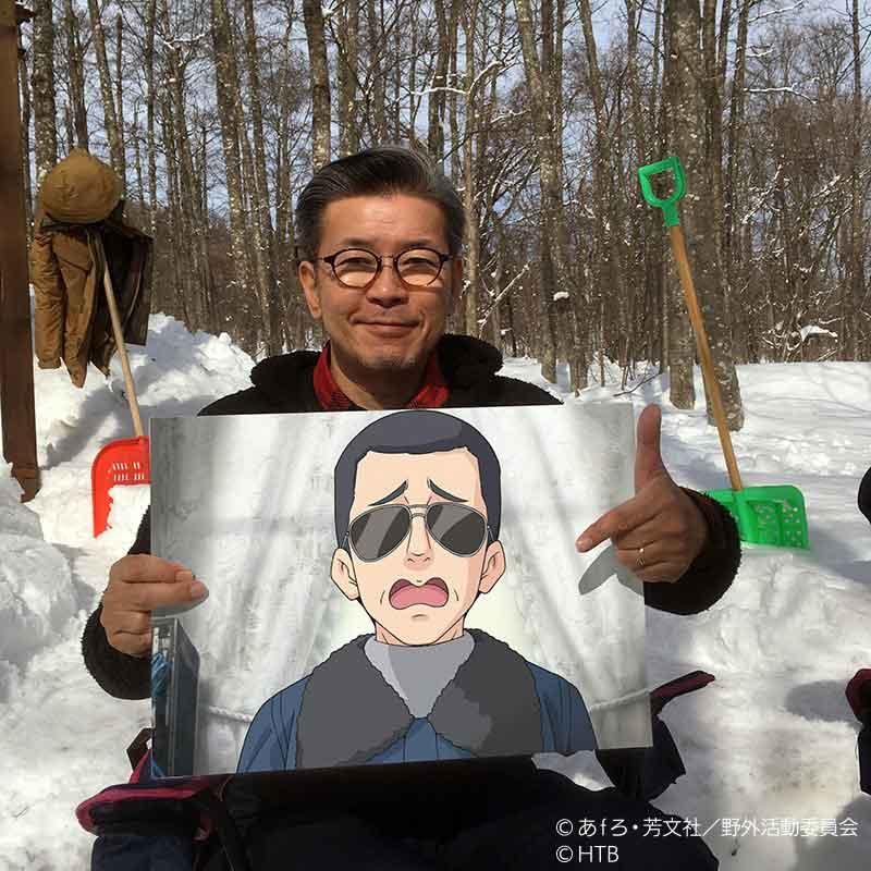 「ゆるキャン△ SEASON2」で嬉野氏はうれしの管理人さんを演じた